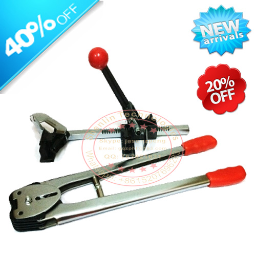 Hand held strapping tool set PP strapping machine, carton banding machine pallet wrapping tool strapping equipment