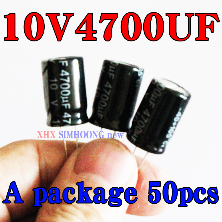 Electrolytic capacitors electrolytic 10V4700UF new common capacitor 13 * 20 5