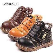 Детская обувь для девочек зимние ботильоны зимние сапоги для мальчиков из искусственной кожи с плюшем теплые Нескользящие обувь желтый черный коричневого цвета