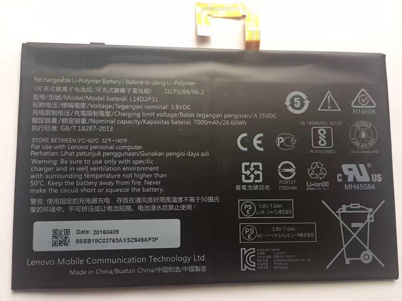 3.8V 7000mAh L14D2P31 For Lenovo Tab 2 A7600-F A10-70F Tab2 A10-70 A10-70L Battery