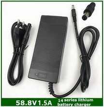 58.8V1.5A charger  58.8V 1.5A  electric bike lithium battery  charger for 14series lithium battery  58.8V1.5A charger