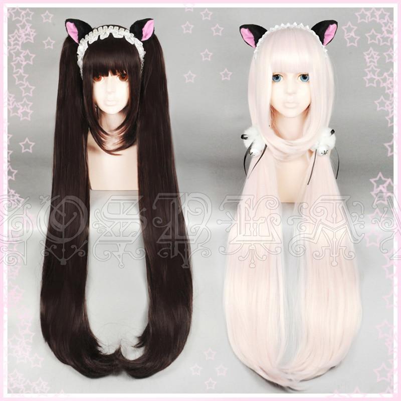 Cosplay Wig NEKOPARA Chocolat Vanilla Kawaii Long Ponytails Brown Heat Resistant Synthetic Hair Wigs