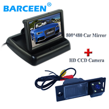 Foldable car parking monitor 4.3″ and  car rear reverisng camera shock-proof 170 wide viewing degree for Hyundai ix35 2014