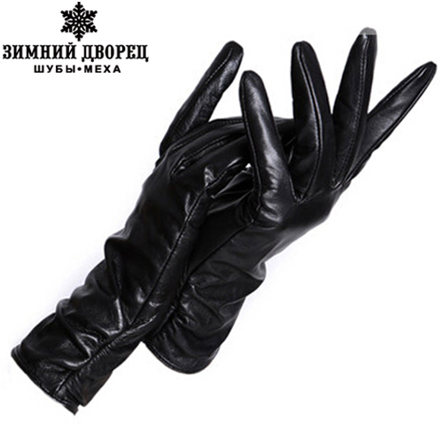 Leather Gloves Multiple...