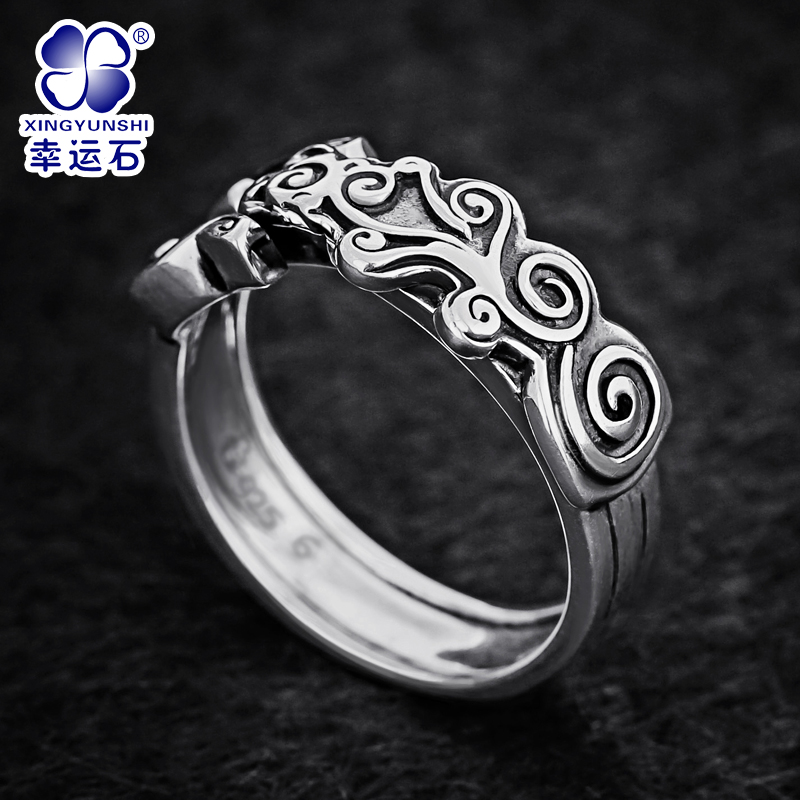 Chinese Anime MOHISM Ring Traditional Oriental Philosophy Vintage Decoration China National Ancient Religion Culture