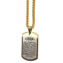 Zkdイスラム教徒ayatul kursiステンレス鋼のペンダントネックレス