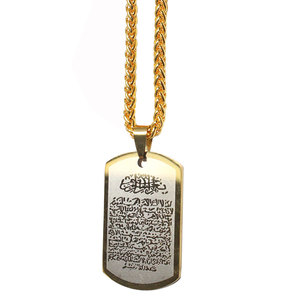Image 1 - zkd islam muslim AYATUL KURSI stainless steel Pendant necklace