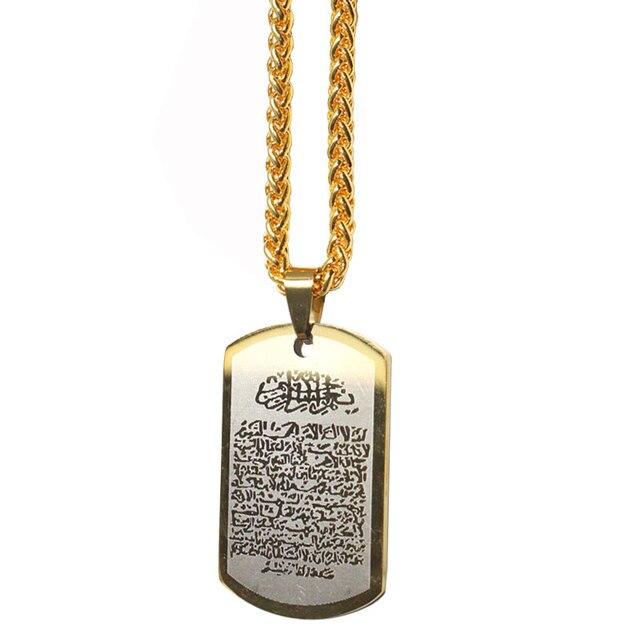 zkd islam muslim AYATUL KURSI stainless steel Pendant necklace