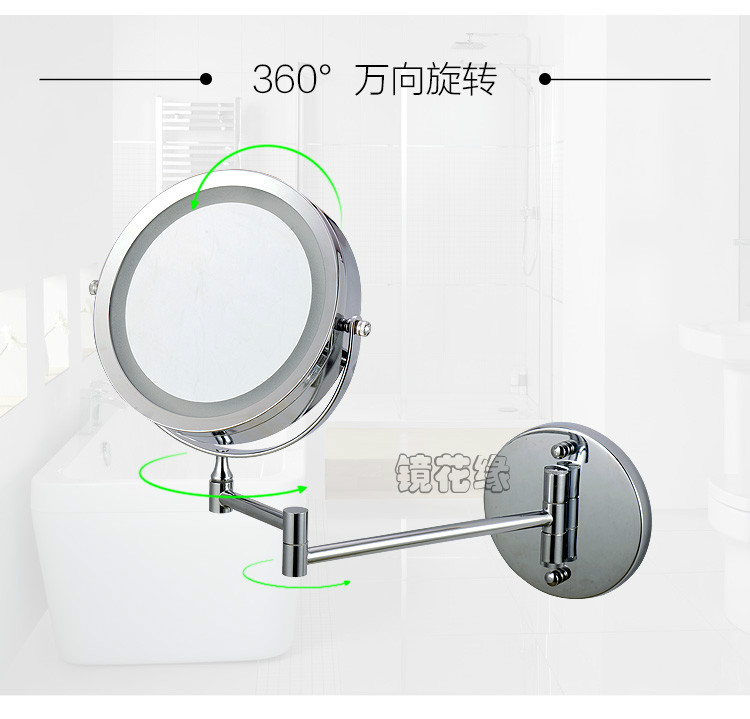 7 Inch Dual Arm Extend Bathroom Mirror With Battery LED Light 2 Face Wall  Hanging Makeup Mirror Bath 5 X Magnification In Decorative Mirrors From  Home ...
