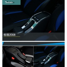 Tonlinker 1 шт. DIY автомобиля Стайлинг Нержавеющаясталь ручной тормоз Коробка для хранения Управление Панель чехол Наклейки для Peugeot 2008 2014