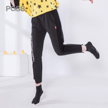 PASS 2017 Autumn Pants Women Loose Causal Trouser Fashion Ladied Letter Print Black Elastic Waist Cotton Pant