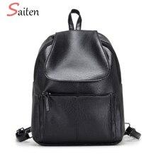 Мода 2017 г. искусственная кожа женщины рюкзак элегантный дизайн школьная сумка для Обувь для девочек Женский черный Сумки одноцветное Книга сумка Повседневное дамы рюкзак