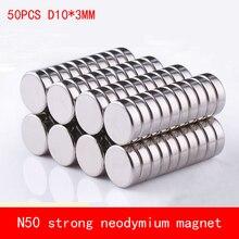 wholesale 50PCS D10*3mm round N50 Strong magnetic force rare earth Neodymium magnet diameter 10X3MM 50pcs pack dia 12 4mm hole 3mm strong neodymium magnet round n50