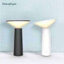 Feimefeiyou מנורת מודרני מגע מתג 3 מצבי LED שולחן הגנת עין קריאת Dimmable USB שולחן מנורת לילה אור