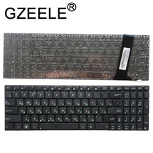 GZEELE Russische RU Tastatur für ASUS N56 N56V N76 N76V N76VB N56DY N76VJ N76VM N76VZ U500VZ N56VV N56VZ U500VZ U500 u500V schwarz