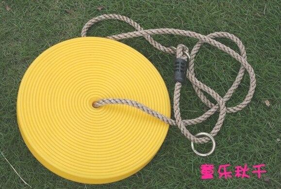 Balançoires extérieures de sécurité pour moins de 3 ans enfants 120 kg 28 cm