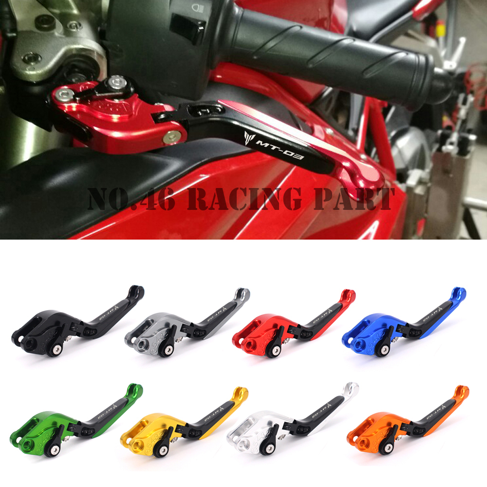 Top New Motorbike Brake /Motorcycle Brakes Clutch Levers For YAMAHA MT 03 MT03 MT-03 2015 2016 2017 new version motorcycle adjustable cnc aluminum brakes clutch levers set motorbike brake for yamaha vmax 2003 motor accessories
