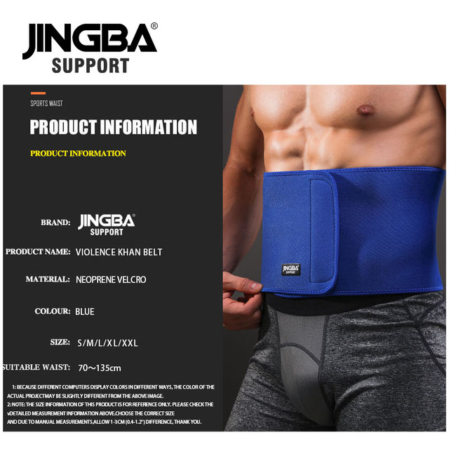 JINGBA SUPPORT Professional Adjustable Waist trimmer Slim fit Abdominal Waist sweat belt Waist back support belt Fitness 5
