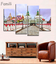 4pcs City Moscow Russia Kremlin palace city building landscape room home wall modern art decor wood frame poster