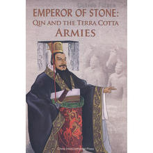 Emperor of Stone: Qin and the Terra Cotta Armies Language English Keep on Lifelong learning as long you live-415