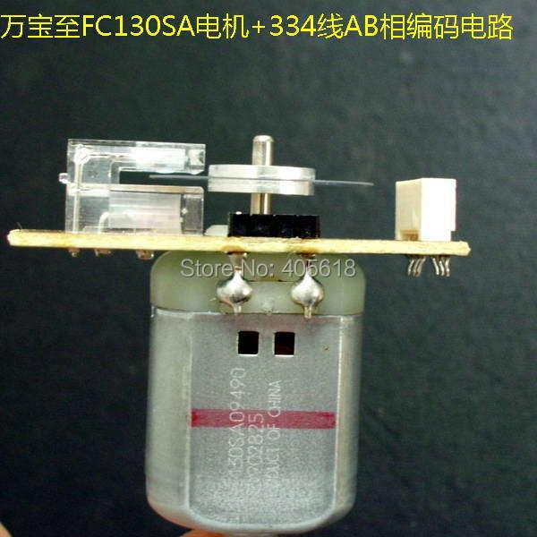 Wholesale 20pcs Mabuchi FC130SA 334 WIRE AB Phase encoding motor 1 8V 3 3V dc 82ohm