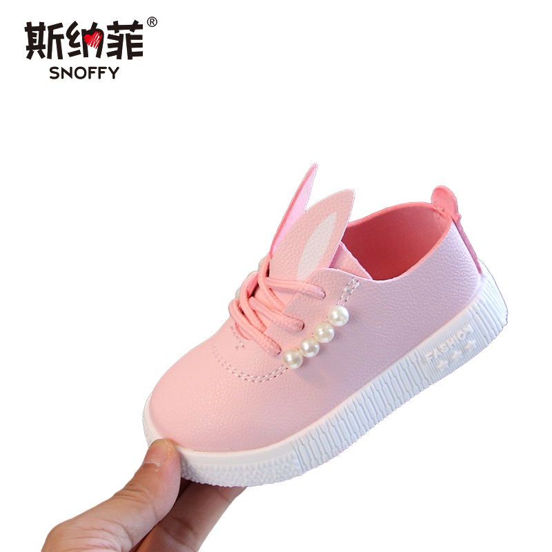 Girls shoes childrens pearl princess shoes small childrens peas single shoes childrens shoesGirls shoes childrens pearl princess shoes small childrens peas single shoes childrens shoes