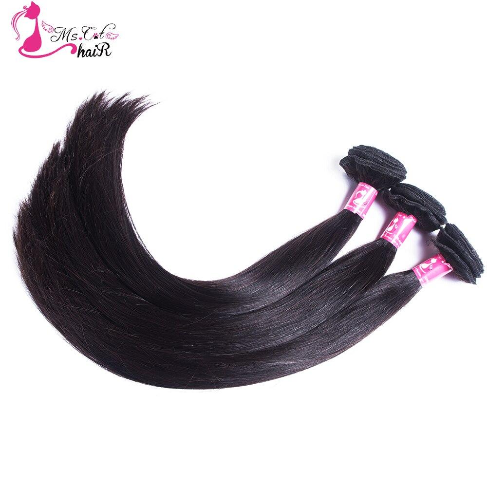 3 Bundles Deals Indian Straight Hair 8 28 Ms Cat Hair natural black 100 Human Hair