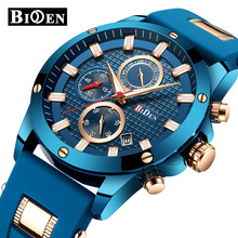 Luxury Blue Golden Sport Men Quartz Watch Top Brand BIDEN Fashion Stainless Steel Casual Male's Wristwatch 30 Meter Waterproof
