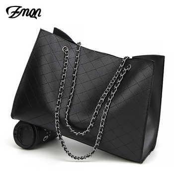 ZMQN Leather Bags For Women 2019 Luxury Handbags Women Bags Designer Big Tote Hand Bag Chain Leather Handbag Set Bolsa Feminina - DISCOUNT ITEM  50% OFF All Category