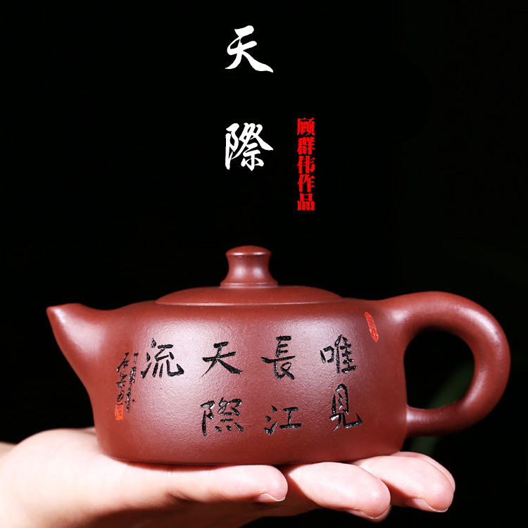 Kung fu tea set yixing big sky undressed ore recommended purple clay teapot travel tea set gift custom mixed batchKung fu tea set yixing big sky undressed ore recommended purple clay teapot travel tea set gift custom mixed batch