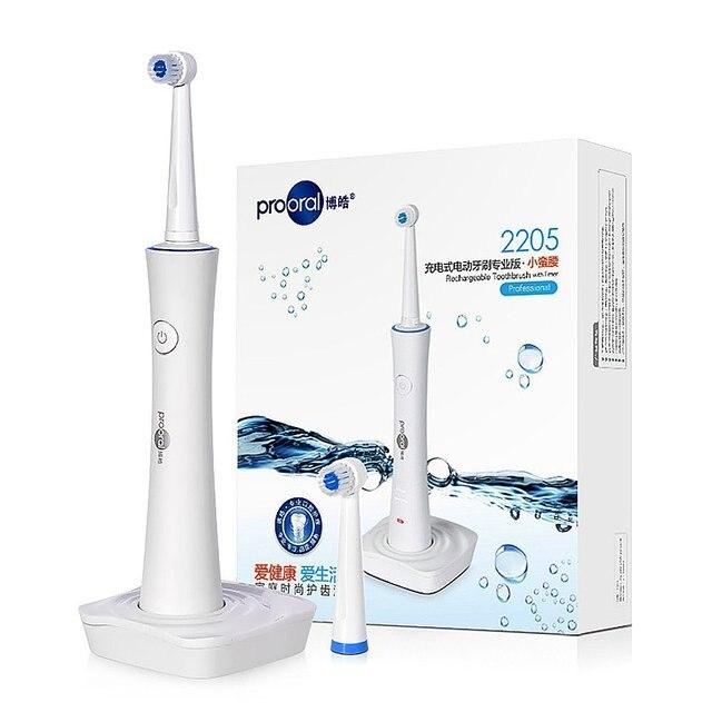 Новый ротари электрическая зубная щетка для взрослых индуктивной зарядки вращающейся щеткой водонепроницаемый два режима черный белый prooral 100 - 240 В