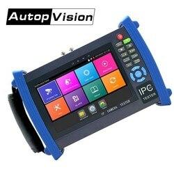 IPC8600 زائد 7 بوصة CCTV تستر مراقب H.265 4K IP فاحص الكاميرا دعم 5MP AHD 8MP TVI CVI 1080P HD SDI CVBS TDR كابل التتبع