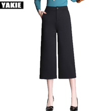 High waist Wide Leg Pants Women Ankle-Length Trouser Office Pant Formal Loose casual Pants capri Female trousers Plus size XXL