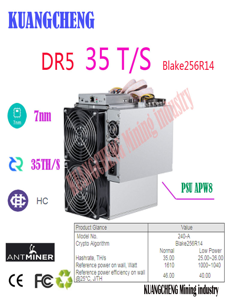 Kuangcheng New Dcr HC Miner Antminer DR5 35T  Bitmain DR5 35T Blake256R14  Decred Miner DCR Mining Machine With BITMAIN PSU