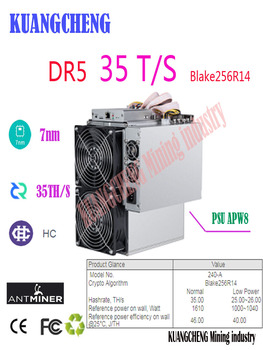 kuangcheng used dcr HC miner antminer DR5 35T Bitmain DR5 35T Blake256R14 Decred miner DCR mining machine with BITMAIN PSU