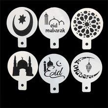 Aomily 6pcs/Set Eid Mubarak Cupcake Cake Stencils Ramadan Decoration Islamic Holiday Coffee Stencils Gadgets Cake Baking Tools