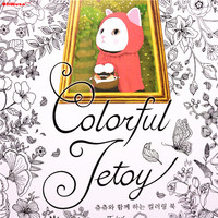Korean Version Of Cute Cat Coloring Book Adult Children Universal Graffiti Painting Book Hand Painted Color