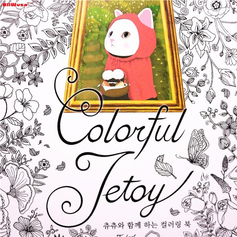 Korean Version Of Cute Cat Coloring Book Adult Children Universal Graffiti Painting Book Hand-painted Color Book Girl Favorite coloring of trees