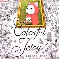 Sevimli Kedi Boyama Kitabı Yetişkin Çocuk kore Versiyonu Evrensel Grafiti Boyama Kitap El-boyalı Renkli Kitap Kız Favori