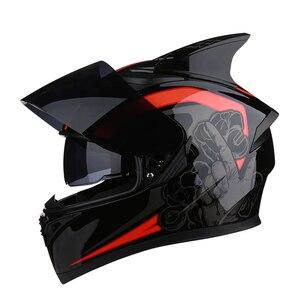 Image 4 - AIS Motorrad Helm Flip Up Motocross Helme Moto Full Face Helme Capacete Casco Moto Mit Inneren Sonnenblende Modulare Schwarz