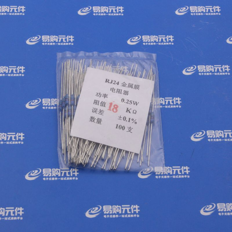 100PCS/LOT  New 18K 183 1 / 4W Metal Film Resistors 0.1% Precision Resistors RJ24 Metal film resistance 1 4w ceramic metal film resistors set blue silver 600 pcs