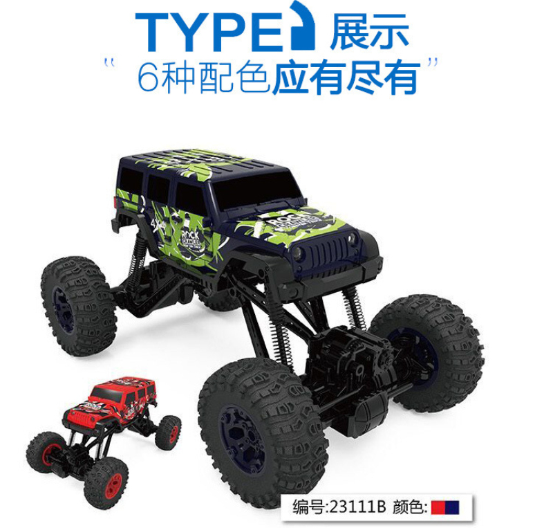 climbing rc car discount