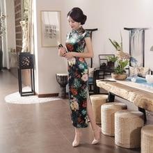 Chinese Long Velvet Dress Womens Short Sleeve Cheongsam
