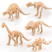 цена 6Pcs Simulation Dinosaurs Skeleton Miniatures Mini Dinosaur Model Tyrannosaurus Rex Figures Kids Educational Toy Dollhouse Decor в интернет-магазинах