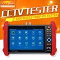 WIFI 7 inch LCD CCTV Tester 1080P Onvif IP Camera Test AHD CVI TVI SDI Camera Optional / Customized IPC/ PTZ Coaxial Control etc
