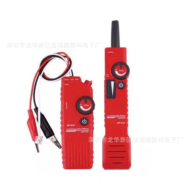 NF-819 underground wire locator Tone Generator signal strength can be adjusted from 0 to 2 meters dostoevsky fyodor mikhailovich notes from underground