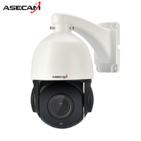 HD 1080P PTZ Rotary Pan Tilt AHD Camera High Speed Dome 18x Auto Zoom Optical 5