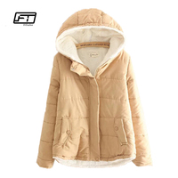 Fitaylor 2017 Autumn Winter New Small Fresh Keep Warm Slim Parkas Jacket Woman Solid Color All