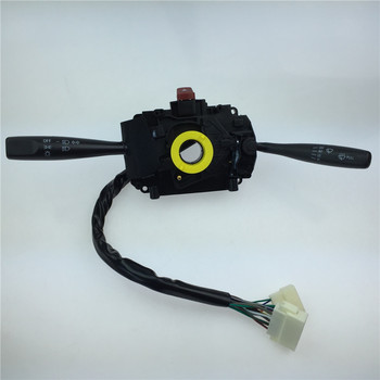 STARPAD For Changan Star 2 Star II combination switch assembly Taurus wind off K07K17 car headlight wipers steering