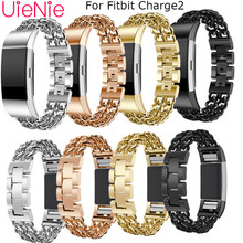 Cool denim chain for Fitbit Charge 2 Band frontier/classic band replacement wrist bracelet smart watch strap